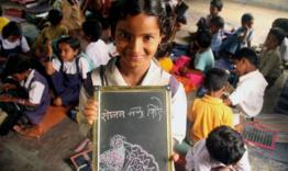 Samagra Seva Project in Bihar