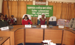 SATHEE Project in Jharkhand
