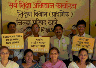 SSa officers with anti child labour placard
